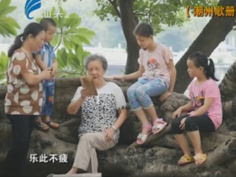 潮汕风 2016-04-25 潮州歌册