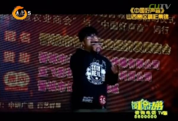 《中国好声音》山西赛区精彩集锦 阁僚兄弟 2016-05-06