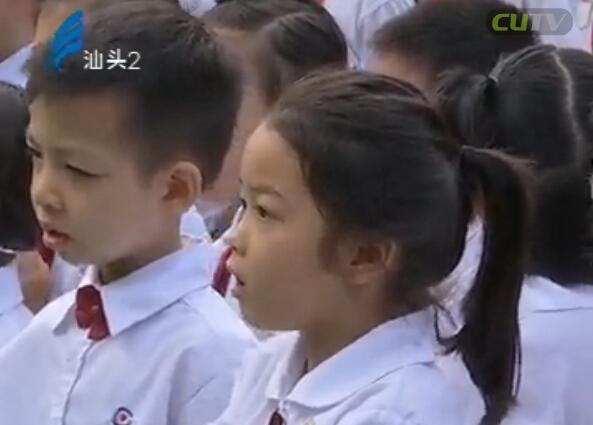 孩子上小学 如何做准备 2016-07-02