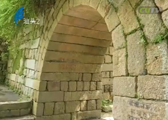 游览诏安悬钟城 2016-07-02