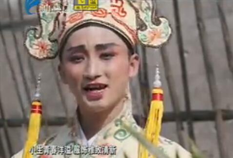 潮汕风 潮剧行当之二 生篇 2016-07-25
