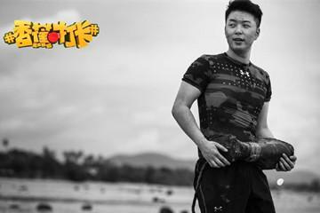 历时百日杜海涛成功甩肉30斤 肌肉线条毕现男友力MAX