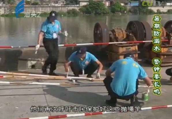 暑期防溺水 警钟要长鸣 2016-07-03