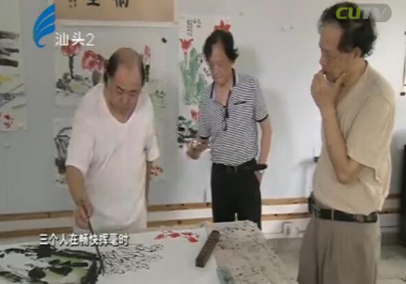 潮汕风 三个人的《众逸》 2016-08-29