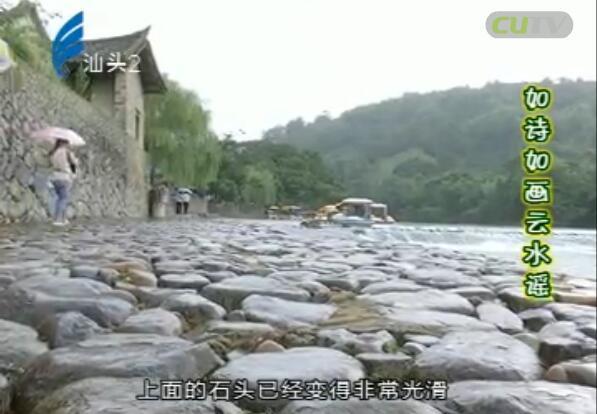如诗如画云水谣 2016-09-24