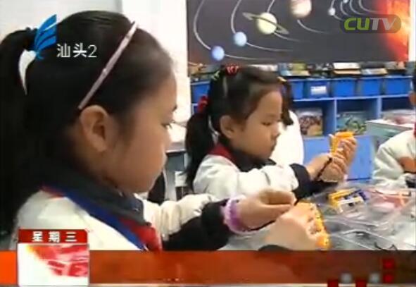 汕头7.3%公民 科学素质达标 2017-01-18