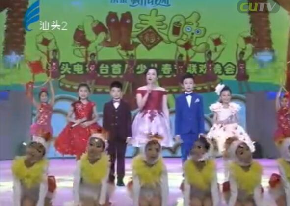 """""""少儿春晚""""已录制 萌娃献艺闹新春 2017-01-24"""