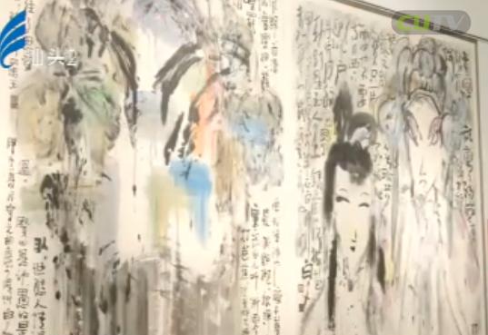 潮汕风 把爱挂在墙上 2017-10-16