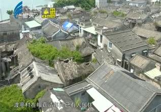 """三个渡口渡亭最大 """"二个半寺""""延福属一 2017-10-23"""