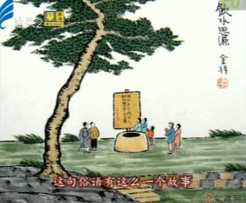 双响炮 2017-02-24