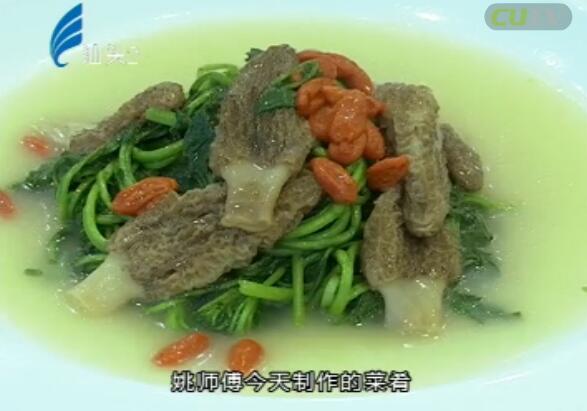 羊肚菌浸西洋菜 03-17
