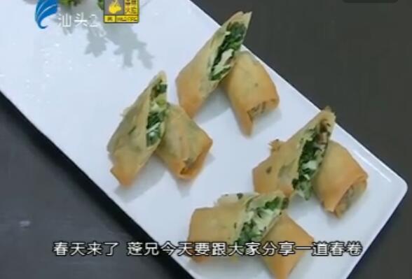 韭菜蟹肉卷 2017-03-06