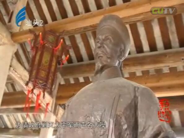 洪阳:洪阳古邑多古迹 众多名人留青史 2017-04-19