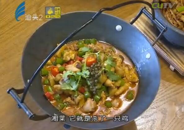 """哪些菜是""""米饭杀手"""" 2017-04-04"""