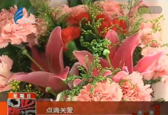 """扶贫济困""""康乃馨"""" 发放仪式今举行"""