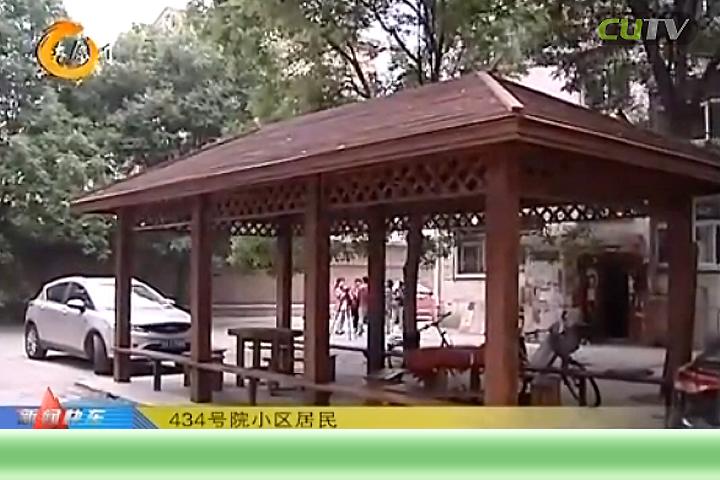 西矿南社区立行立改 老旧小区换新颜