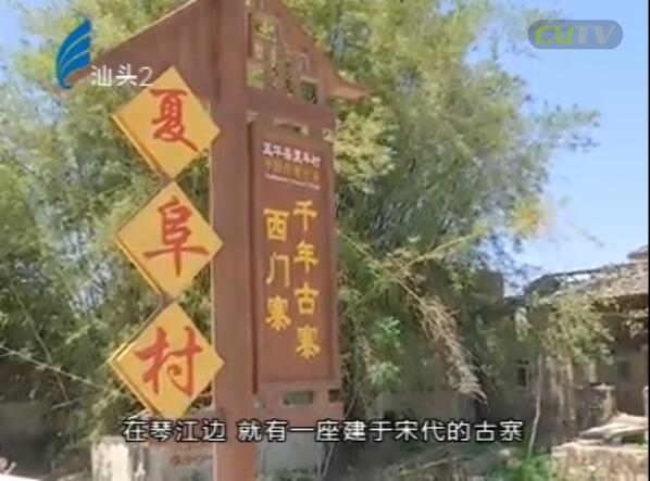 千年古邑五华县(三) 2017-05-06