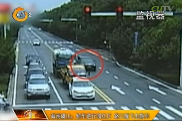 海南虞山:轿车逆行闯红灯 路口撞飞电瓶车