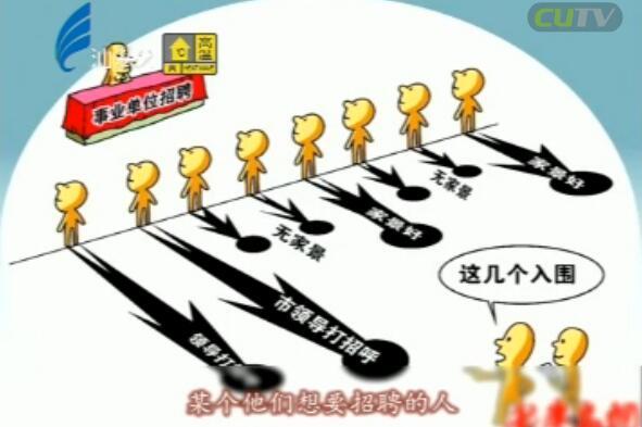 双响炮 2017-06-29