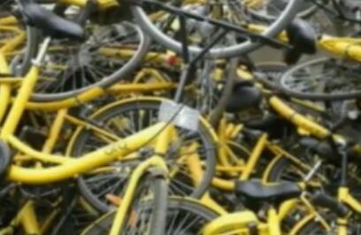 共享单车被弃 企业也得回收 2017-07-16