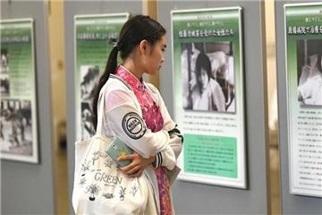 日本广岛:南京大屠杀史实展