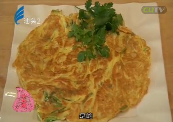 美食潮 07-06 百合煎蛋