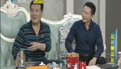 厝边头尾 2017-08-08 彩礼啊彩礼