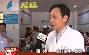 专家到基层 送医又送药 2017-09-20