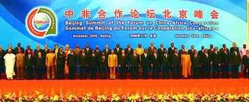 非洲智库代表探寻中国发展密码