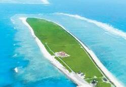 三沙岛礁有生态管家 渔民成为环境治理第一责任人
