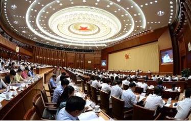全国人大常委会第六次会议将于22日至26日举行