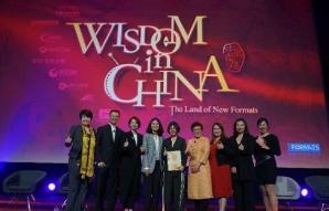 法国戛纳秋季电视节开幕 中国担任主宾国