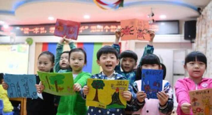 中央重拳规范学前教育:禁止民办幼儿园上市