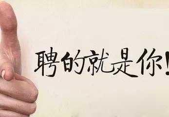 上海:2018届上海高校毕业生初次就业平均月薪达6024元