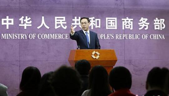 美报告指责中国偷窃技术 商务部:捕风捉影 罔顾事实
