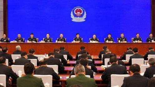 赵克志:严厉打击全面治理电信网络新型违法犯罪