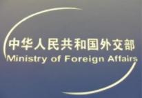 """外交部驳""""中国借一带一路谋霸权""""言论:说三道四不如做些实事"""