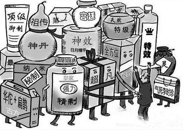 国家市场监管总局:警惕网红食品非法添加药物成分