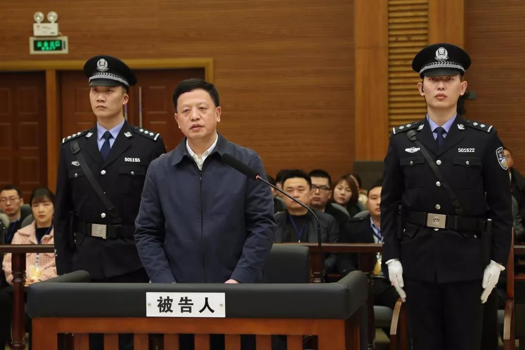 非法获取内幕信息盈利1.6亿余元!贵州省原副省长王晓光案开庭