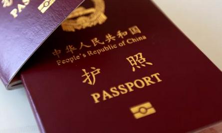 今起,中国公民去这个国家,免签!