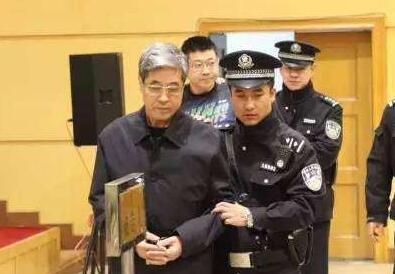 内蒙古银行原董事长杨成林被判死缓 任职期间受贿贪污挪用公款6亿元