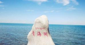 3000余民众徒步青海湖迎新年