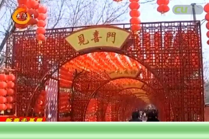 """红红火火过大年:初一年味""""闹""""中寻"""