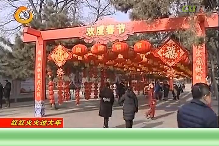 春节黄金周 我市旅游总收入近20亿元