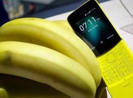 """诺基亚""""香蕉手机""""重获新生 售价约为79欧元"""