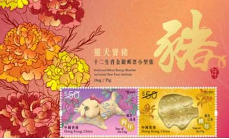 香港邮政2019特别邮票展现山光水色和文化气息