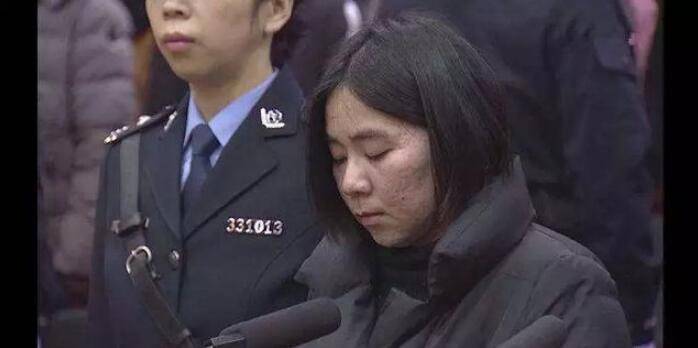 刚刚,杭州保姆纵火案罪犯莫焕晶被执行死刑