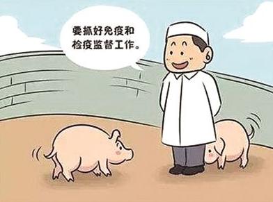 督查发现:我国动物疫病防治仍存短板