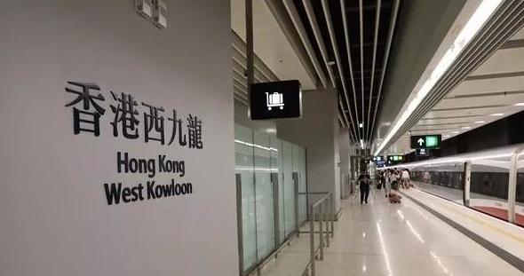 高铁牵引香港和深圳步入15分钟生活圈