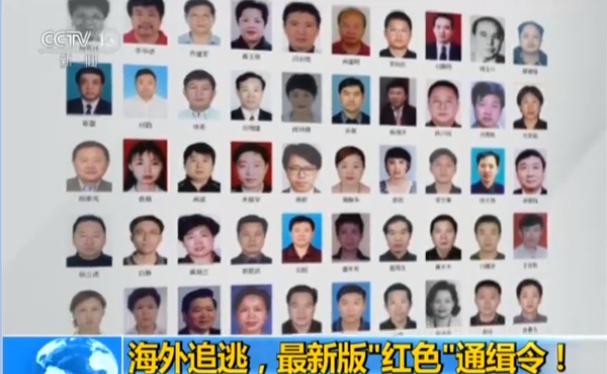 """""""严""""、""""立""""、""""追""""——3个关键字展望2019年中国反腐"""